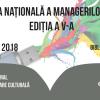 Conferința Națională a Managerilor Culturali, ediția a cincea