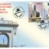 """Emisiunea de mărci poștale """"Monumente ale cinstirii eroilor neamului"""""""