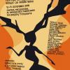 """Festivalul de poezie contemporană """"Poeții tineri"""""""