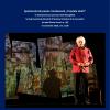 """Recitalul de poezie românească """"Treptele Unirii"""", în interpretarea actorului Emil Boroghină, la Reprezentanța Bisericii Ortodoxe Române de la Ierusalim"""