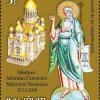 """Emisiunea de mărci poștale intitulată """"Sfințirea Altarului Catedralei Mântuirii Neamului"""""""