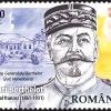 """Emisiunea comună de mărci poștale România – Franța: """"Generalul Berthelot, pe frontul românesc"""""""