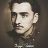 """Lansarea volumului """"Zborul. Vis si destin """" de George Ioana (1922-1990),  la Gaudeamus"""