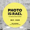 România, la Festivalul Internațional de Fotografie din Tel Aviv