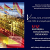 """Expoziția documentară """"1918. Desăvârșirea statului național unitar român"""""""
