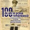 """Gala """"100 de ani în presa românească"""""""