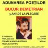 """""""Adunarea Poeților Craioveni"""":  Bucur Demetrian – 5 ani de la plecare"""