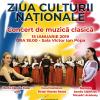 """Ziua Culturii Naționale, la Muzeul Național al Satului """"Dimitrie Gusti"""""""