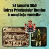 """""""24 ianuarie 1859- Unirea Principatelor Române în conștiința românilor"""", la Galați"""