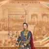"""Emisiunea de mărci poștale """"Unirea Principatelor Române, 160 de ani"""""""