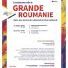 Sezonul România-Franța 2019:  Colocviu internațional dedicat Centenarului, la Strasbourg