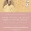 """Conferința """"Valorile culturale naţionale – reper în activitatea  didactică"""", la MNLR"""