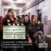 """Vernisajul expoziției și proiecția în premieră a documentarului """"Copiii libertății"""""""