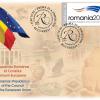 """Emisiunea de mărci poștale """"Președinția României la Consiliul Uniunii Europene"""""""