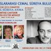 """""""Întâlniri poetice internaționale Cemal Süreya"""""""