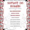 Recital de muzică și poezie românească, la Ateneul Român