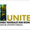Premiile Senatului UNITER și nominalizările pentru Gala Premiilor UNITER 2019