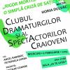 Horia Dulvac, la Clubul Dramaturgilor Craioveni