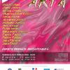 Expoziție multiculturală și multimedia, inclusă în  Sezonul Franța – România 2019