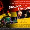"""""""Mission Cimbalom"""" – turneu Marius Preda în Israel"""