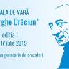 """Școala de vară """"Gheorghe Crăciun"""", ediția I – concurs de selecție (2019) –"""