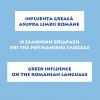 """""""Influența greacă asupra limbii române"""", de Tudor Dinu"""