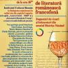 Masă rotundă de literatură românească francofonă, la Budapesta
