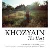 """Expoziția de fotografie """"Khozyain/ Amfitrionul"""", la Muzeul Imaginii în Mișcare din Leiria"""