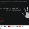 Ateliere și dezbateri despre identitatea culturală, la UNATC