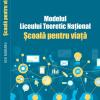 """Lansare de carte: """"Modelul Liceului Teoretic Național: Școală pentru viață"""", Ion Moraru"""