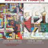 Tradiţii româneşti reflectate în pictură şi jazz: Lucian George Păiş & Nicolas Simion, la Institutul Cultural Român