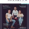 Scena.ro, în rețeaua de librării Humanitas