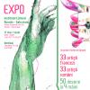 """ICR: deschiderea expoziției """"Fluide(s) 50 de desene la patru mâini franco-române"""""""