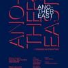 """,,Another East"""", cel mai amplu proiect expoziţional de artă contemporană românească din ultimii ani, începe la New York"""