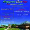 Evenimente pianistice inedite la Palatul Mogoșoaia