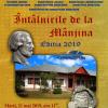 """""""Întâlnirile de la Mânjina"""", ediția 2019"""
