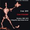 Ioan Stanomir conferențiază la TNB