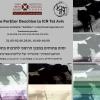 """Artiști români la """"Zilele Porților Deschise ICR Tel Aviv """" și Târgul Internațional de Artă Contemporană """"Fresh Paint """""""