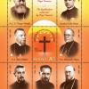 """Emisiunea de mărci poștale """"Episcopi martiri în cinul sfinților"""""""
