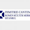 ICR Istanbul anunță organizarea unui atelier de lectură la Ankara