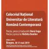 Colocviul National Universitar de Literatura Română Contemporană de la Brașov (16): Nora Iuga și Nichita Danilov