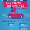 """Programul Caravanei """"Les Films de Cannes à Râșnov"""""""