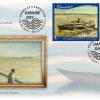 """Emisiunea de mărci poștale  """"Ziua Internațională a Dunării"""""""