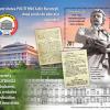 """Emisiunea de mărci poștale """"Universitatea POLITEHNICA din București, două secole de educație și inovație"""""""