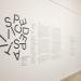 Privat vs. Corporate în colecția de artă contemporană