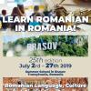 Școala de vară de la Braşov își deschide porțile pentru cursuri de limba română