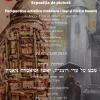 """Expoziția de pictură """"Perspective artistice moldave"""" semnată de tineri artiști din Iași și Piatra Neamț, la  Herzliya"""