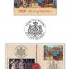 """Emisiunea de mărci poștale """"1919, SFÂRȘITUL RĂZBOIULUI DE ÎNTREGIRE"""""""