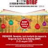 România și-a prezentat programul de țară invitată de onoare la Târgul Internațional de Carte de la Beijing