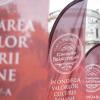 Preselecție pentru Premiile Constantin Brâncoveanu
